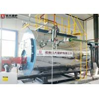 Quality Building Center Heavy Oil Fired Hot Water Boiler 2 Ton / Hour Steam Generating for sale
