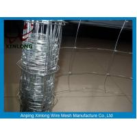 Quality Hot Dip Galvanized Field Fence Rectangle Hole Shape For Livestock Protection for sale