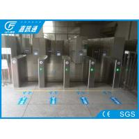 Quality Hotel High Speed  Flap Gate Barrier Remote Control Security Automatic DC Brushless Motor for sale