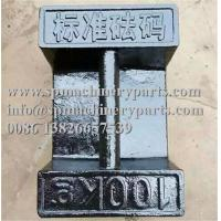 Quality 9 7/8 W x 9 7/8 L x 11 H Grey Iron Cast Heavy Capacity Grip  Handle Weights 100 kg From China for sale