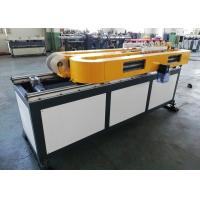 Buy cheap PE / PP / PVC Single Wall Corrugated Pipe Production Line High Efficiency from wholesalers