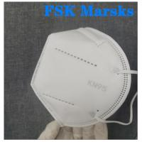 Quality 5 Ply  N95 Particulate Mask Personal Protective Equipment Mask Splash Proof for sale