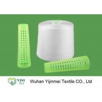 Quality 100 PCT Polyester Spun Yarn Ring Spinning Yarn for Sewing Thread 50s/2 60s/2 40s/2 for sale