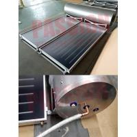 Quality 250L 316 Stainless Steel Flat Plate Solar Water Heater Blue Coating Flat Collector for sale