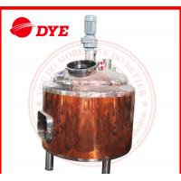 Quality Large Commercial Beer Brewing Equipment , Craft Brewery Equipment for sale