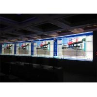 Quality 1920×1080 Resolution LED Advertising Screen , LED Curtain Display Remote Control for sale