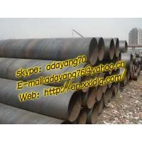 Quality Spiral Steel Pipe(high quality) for sale