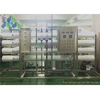 Low Energy Consumption Salt Water Treatment Plant For Daily Water Use