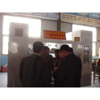 Buy cheap Soome Electric Lifting Type Slitter Scorer in production line from wholesalers