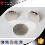 Magnetized through length block N52 neodymium magnet sale