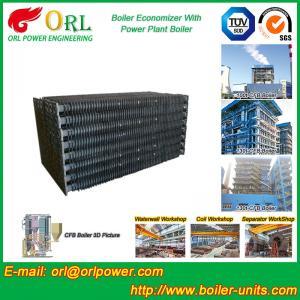 Quality Power Plant CFB Boiler Economizer Tubes / Economizer Heat Exchanger for sale