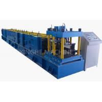 Quality C Z Purlin Roll Forming Machine For Making Roofing Load - Bearing Plate for sale