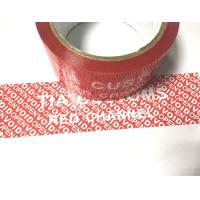 Quality Multifunction Tamper Seal Tape With Environmental Protection Material Foe Packing Valued for sale