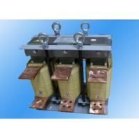 China LR2-L-010-C Input Line Reactor on sale