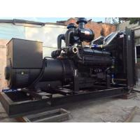 China Fast delivery Shangchai   50kw diesel generator set  engine SC4H95D2  discount sale on sale
