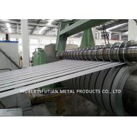 Quality 316l Stainless Steel Strip Coil DIN 1.4401 BA Carbide Precipitation Resistance for sale