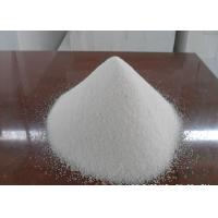 Buy cheap Super Transparency Silica Matting Agent 7631 86 9 For Matte Textile Coatings from wholesalers