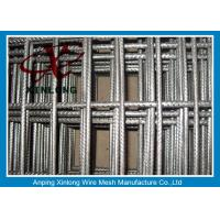 Quality Custom Reinforcing Wire Mesh For Surface Beds Rebar / Steel Rod Material for sale