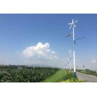 Quality Off Grid Horizontal Wind Turbine For Residential With Battery Charge Controller for sale
