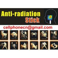 Anti EMF Shield Cell Phone Radiation Shield for sale