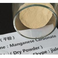 Quality Pigment Chemical Manganese Carbonate Powder Light Brown EC No 209-942-9 for sale
