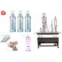 Quality Aerosol Spray Oxygen Filling Machine Semi Automatic Compressed Air Source for sale