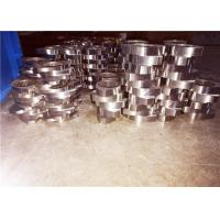 Buy cheap Screw Segment for Twin Screw Extruder with Anti-Abrasion and Anti-Corrosion from wholesalers