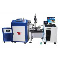 China Yag Fiber Laser Welding Machine For Stainless Steel Teapot , 600W Laser Power on sale