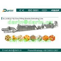 Quality Corn Puff Snack Machine Puff Extruder Machine With WEG Motor Three Year Guarantee for sale