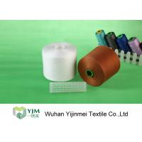 Quality 100% Polyester TFO Yarn Two For One Twisting Yarn Raw White / Customized Color for sale
