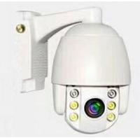 Quality Mini Wireless Outdoor 1080P 2Mp Full HD 5X optical zoom Pan/Tilt IP IR Audio Video Dome Camera with SD slot and mobile's for sale