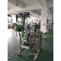 China Drinking Water pouch filling Packing Machine water pouch filling and packing machine water packing and sealing machine on sale