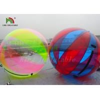Quality Durable 1.0mm PVC Inflatable Water Ball Large Transparent Multicolored Strips for sale
