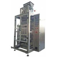 China Manufactory Powder filler coffee Powder vertical form fill seal machine,cheap powder Multi row wrapping machine on sale
