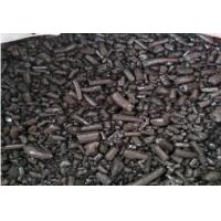 Quality Black Color Coal Tar Pitch Bonding Agents Sulphur ≤0.3% For Making Electric Battery for sale