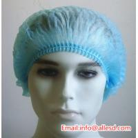 Quality cleanroom pp non woven disposable bouffant cap for sale