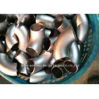 Quality Super Duplex Stainless Steel Pipe Fittings Pipe Elbow Shot Blasted Finish for sale