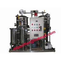 Quality High Temperature Coconut Oil Filter Machine, oil purifier, Vegetable Oil Treatment Plant,Cooking Oil Cleaning Machine for sale