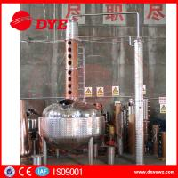 Quality Gin Alcohol Distiller Machine For Low / High Alcohol Concentration for sale