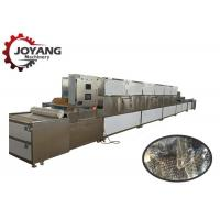 Quality High Frequency Induction Industrial Microwave Heating Fish Skin Drying Machine for sale