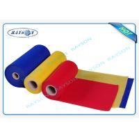 Quality Roll Packing More Color PP Spunbond Non Woven Fabric PP Spunbond Nonwoven for sale