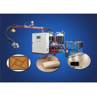 Quality Easy Operated High Pressure PU Machine 380V 50HZ 3 Phase For Soft Case for sale