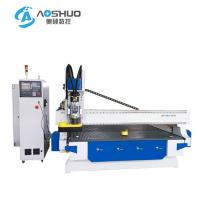 Buy cheap Air Cooling Spindle CNC Wood Carving Machine Engraving 1325 Cnc Machine For from wholesalers