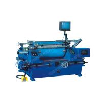 Buy cheap rotogravure proofing machine from wholesalers