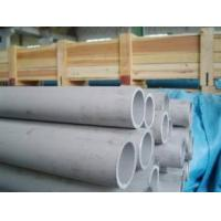 Quality Cold Drawn Steel Plate Pipe Heavy Wall Steel Tubing For General Engineering Purposes for sale