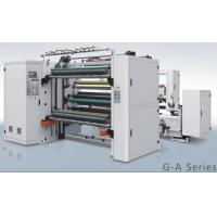 Buy cheap G-A 1300 High-speed Slitting Machine BOPP PET CPP PVC paper lable stick ect 1200mm unwinding rewind Up 800mm Down 1000mm from wholesalers
