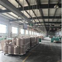 Hangzhou realsun industrial co.,Ltd