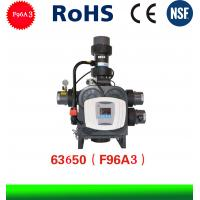 China Automatic ion exchange runxin automatic softner control valve boiler water softener resin F96A3 on sale