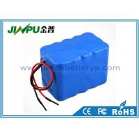 Quality 10Ah Li Ion 12V Rechargeable Battery Pack / 18650 Cylindrical Lithium Battery for sale