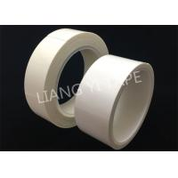 Quality 0.25mm Thick Electrical Insulation Tape , Non - Woven Fabric Adhesive Insulation Tape for sale